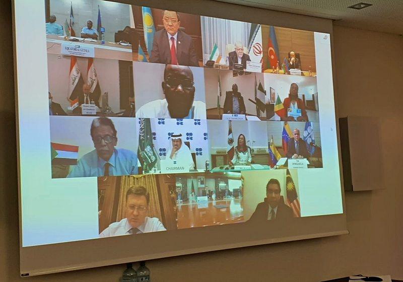 Переговоры в рамках ОПЕК+ прошли в онлайн-формате.