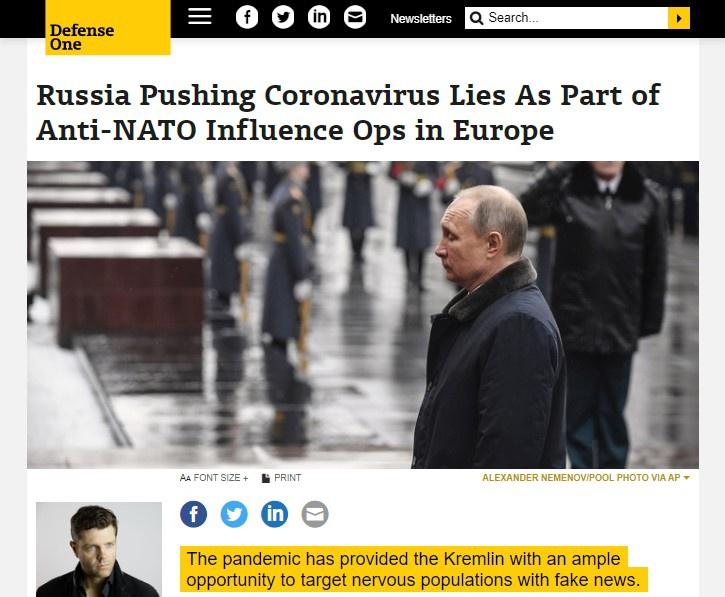Defense One: Россия запустила ложь о коронавирусе, как часть ослабления влияния НАТО в Европе.