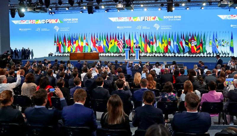 Экономический форум Россия-Африка прошёл в октябре 2019 года в Сочи.