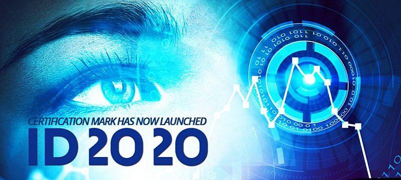 Первый проект цифровой идентификации ID2020 стартует в 2020 году.