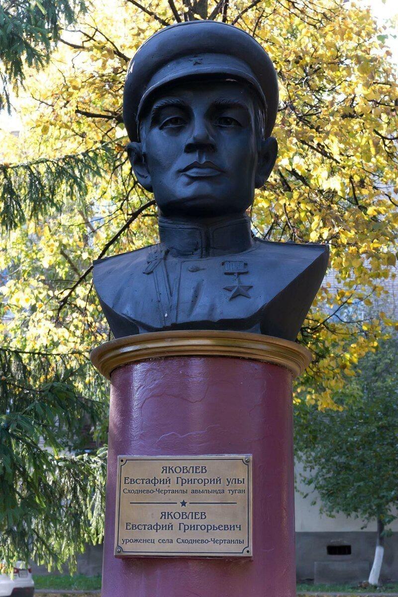 Евстафий Яковлев вернулся в родную деревню памятником.