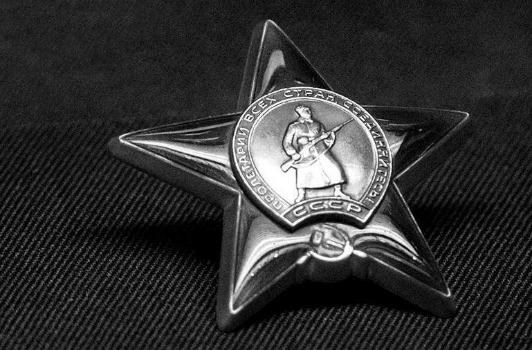 За дерзкий рейд в тыл врага лейтенант Саркисов был награждён орденом Красной Звезды.