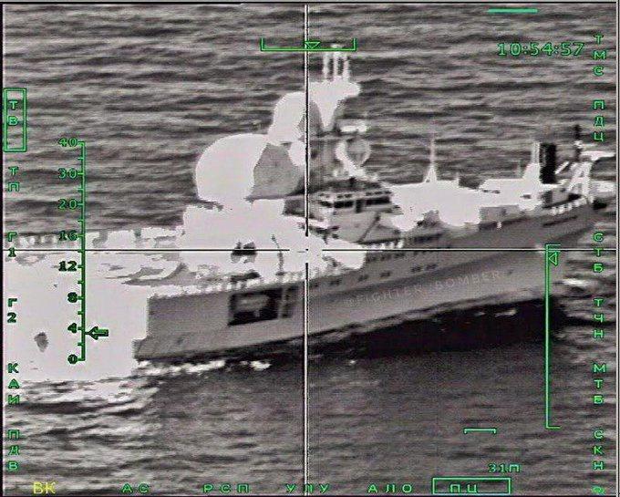Корабль-шпион норвежских ВИС Eger.