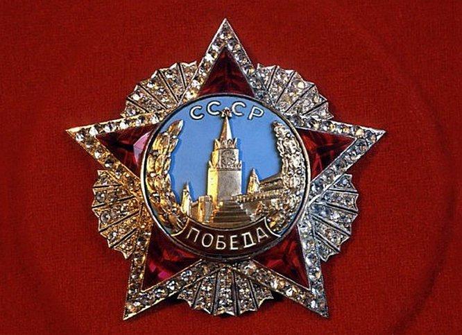 Высший полководческий орден «Победа».