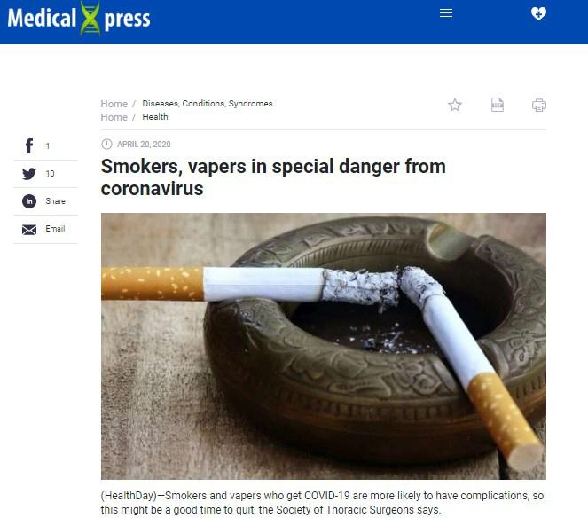 Журнал MedicalXpress рассказывает, что вероятность осложнений от коронавируса у курильщика в 14 раз выше, чем у некурящего человека.