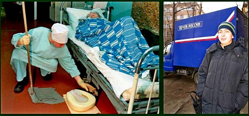 Граждане выбирающие АГС чаще всего изъявляют желание «служить» в почтовых отделениях России. Возможно, с учётом сегодняшней ситуации некоторые молодые люди решат пройти альтернативную службу в медицинских учреждениях.