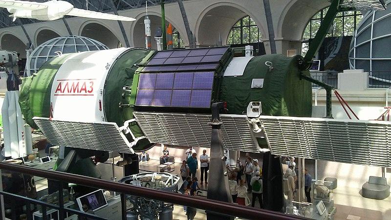 Космическая боевая станция «Алмаз».