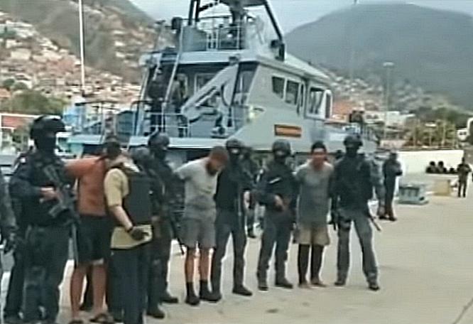 Спецслужбы Венесуэлы получают полную информацию о готовящейся акции и им остаётся только в час икс без проблем арестовать по сути безоружных наёмников и продемонстрировать всему миру очередную агрессивную затею США.