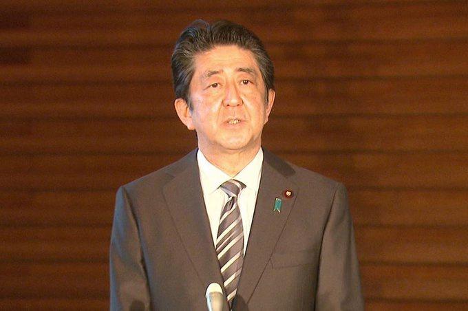 В специальном послании участникам митинга премьер-министр страны Синдзо Абэ выразил сожаление, что не может выполнить свой план по изменению конституции в 2020 году.