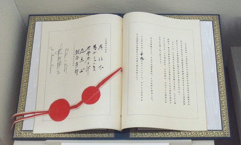 Договор о взаимном сотрудничестве и гарантиях безопасности между США и Японией.