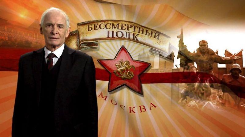 Сопредседатель «Бессмертного Полка», народный артист СССР Василий Лановой.