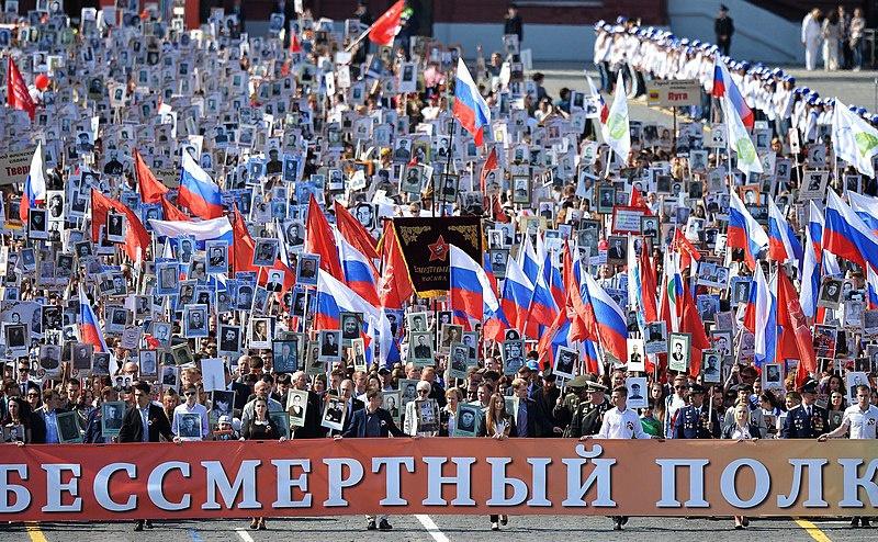В прошлом году шествия проходили в разных городах России - в Москве, Хабаровске, Тамбове, Томске и многих других, а также и в других странах.