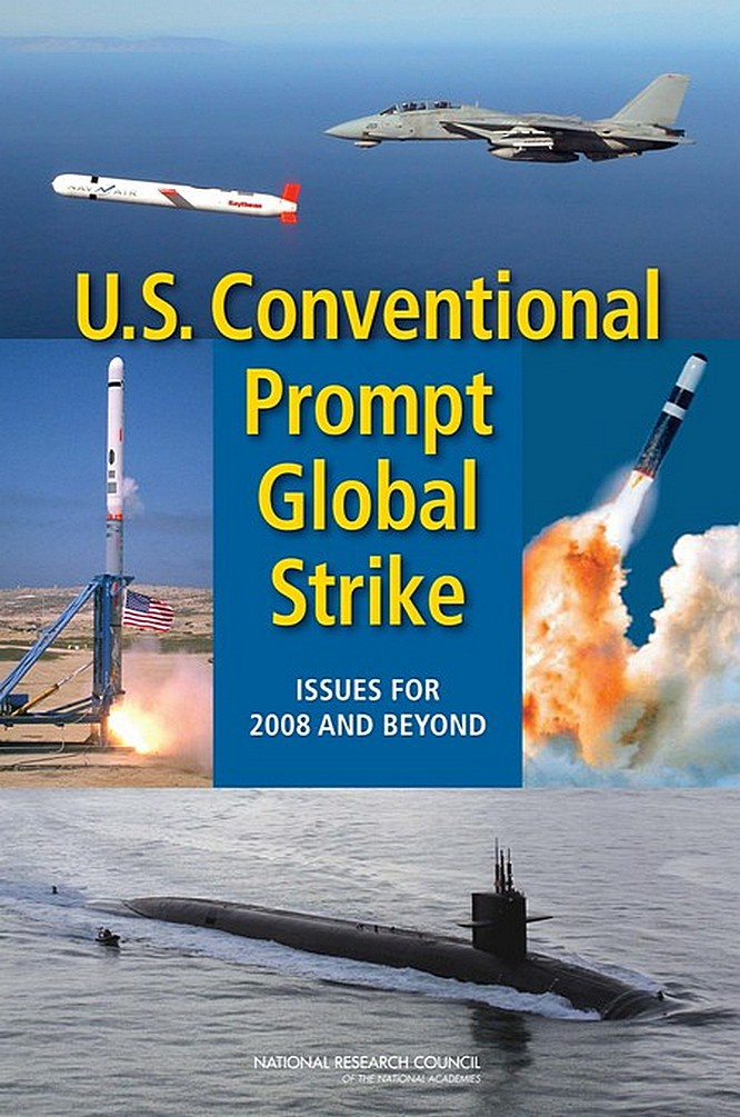 Пентагон стратегией будущих войн выбрал концепцию мгновенного глобального удара (Prompt Global Strike).