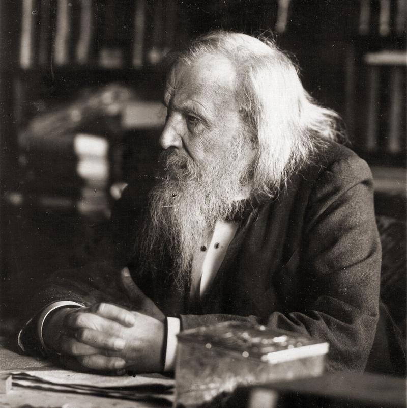 Для своего расчёта Менделеев, в основном, использовал данные переписи населения 1897 года.