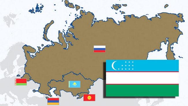 Узбекистан и ЕАЭС: наблюдать или вступать?
