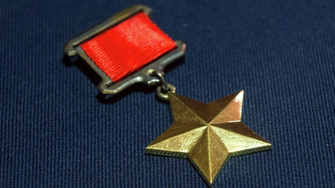 Звезду Героя пытались пустить с молотка