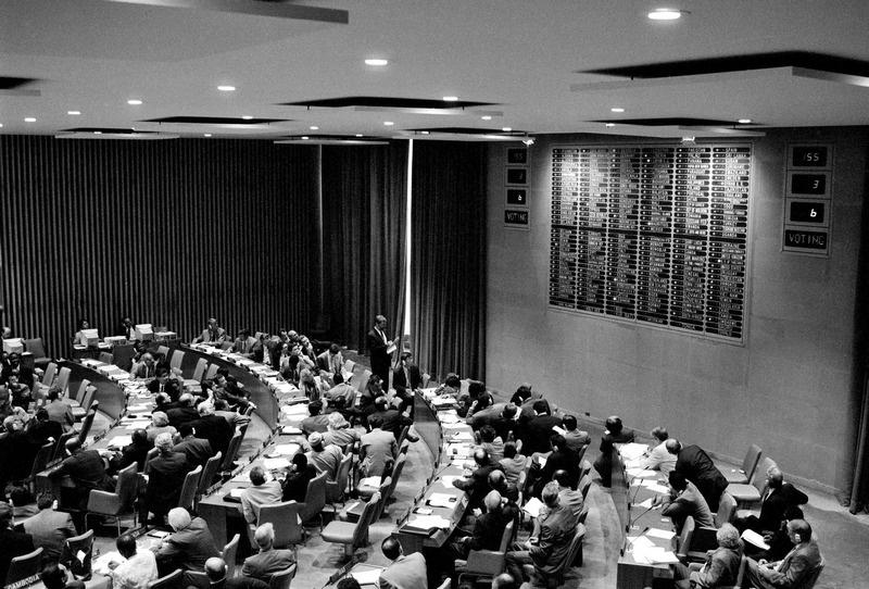 Обсуждение Договора о всеобъемлющем запрещении ядерных испытаний на 50-й сессии Генассамблеи ООН в 1996 г.