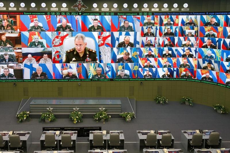 6 мая 2020 года под руководством главы военного ведомства генерала армии Сергея Шойгу в режиме видеоконференцсвязи прошло селекторное совещание с руководящим составом Вооружённых сил.