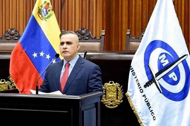 Генеральный прокурор Венесуэлы Тарек Уильям Сааб.
