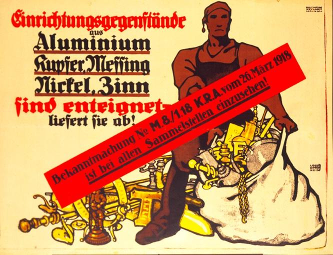 Плакат об изъятии металлических изделий у населения.