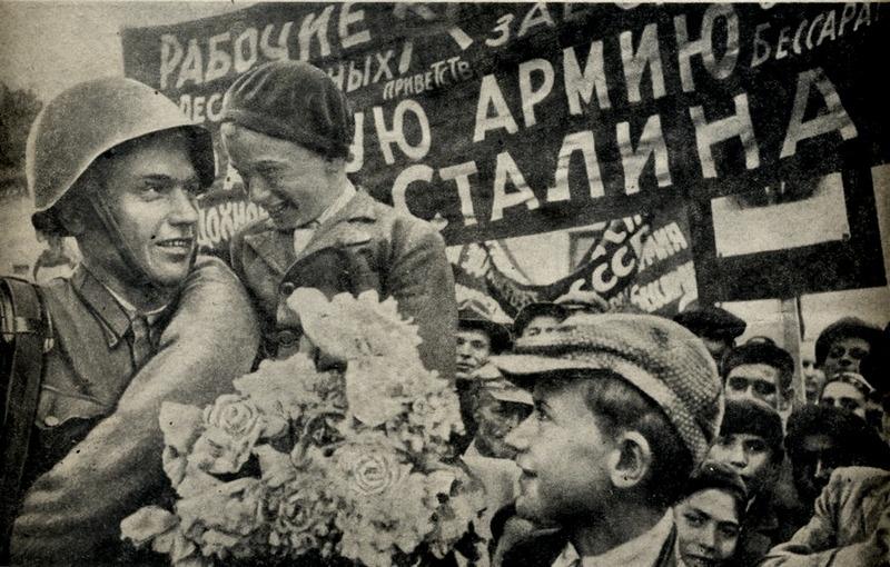 Бессарабия встречает советскую армию.