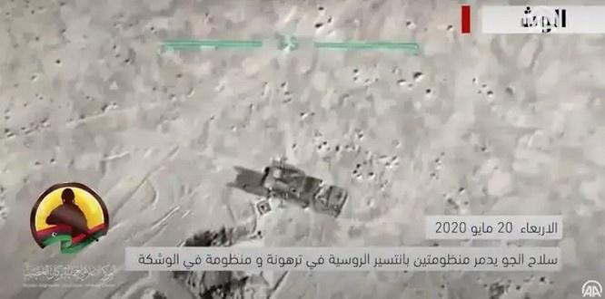 Атака с воздуха по ЗРПК снималась на видео