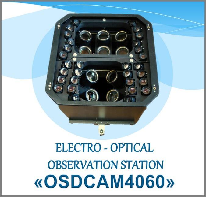 Цифровая камера OSDCAM4060.