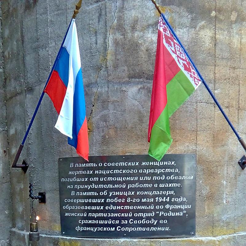 В сентябре 2015 года при входе в шахту в Тиле был открыт мемориал партизанскому отряду французского Сопротивления «Родина».