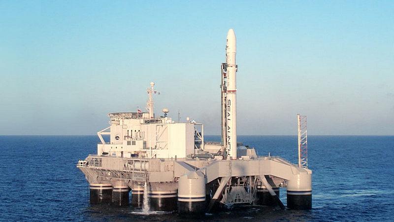 «Южмаш» и николаевский завод «Океан» собираются совместно строить плавучий космодром.