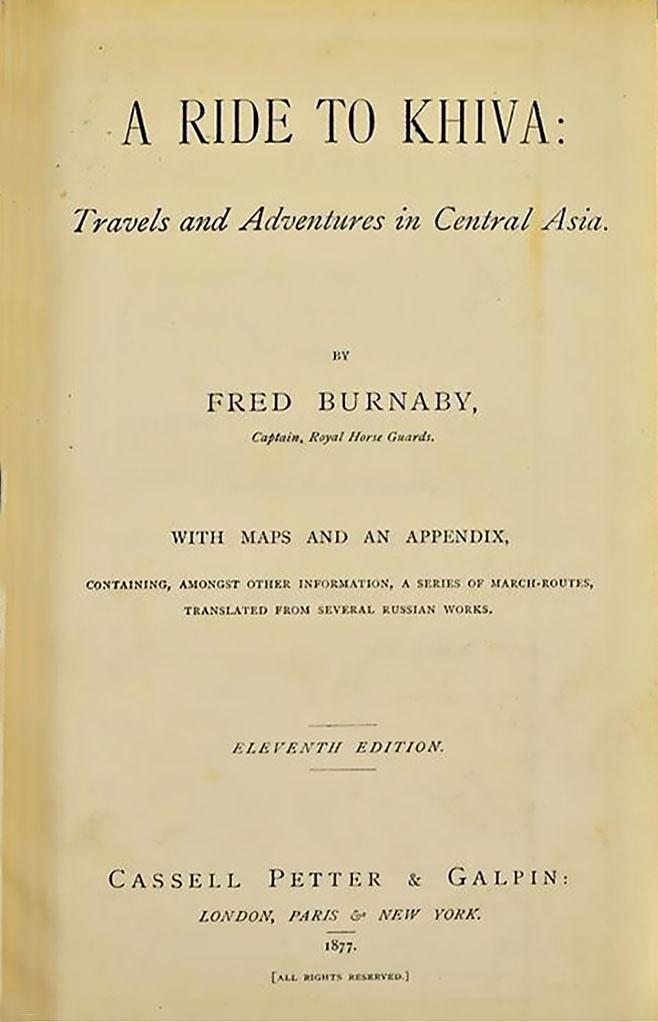Книга капитана королевской гвардии Фредерика Барнаби - «Поездка в Хиву».