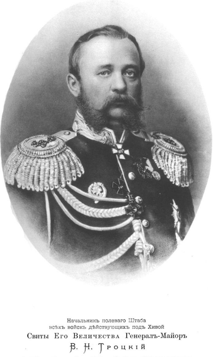 Генерал от инфантерии Виталий Николаевич Троцкий.