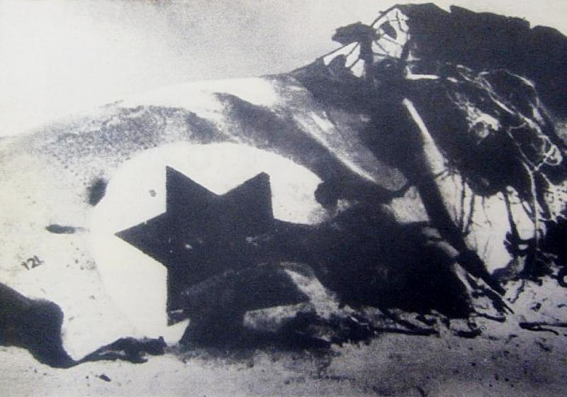 Обломки сбитого ракетой израильского F-4 Phantom.