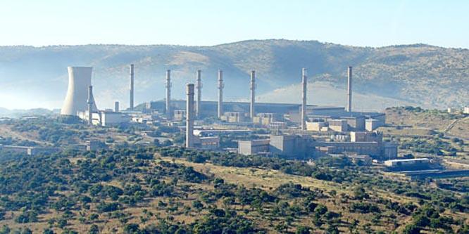 Научный центр ядерных исследований Пелиндаба в ЮАР.