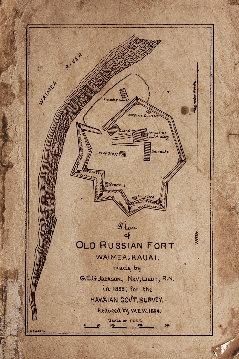 План Елизаветинского форта.