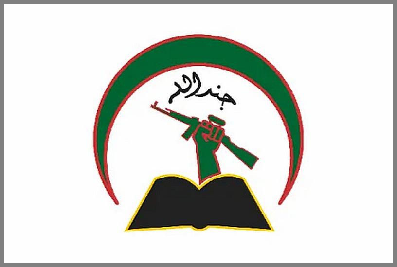 Террористическая организация «Джундалла», состоящая преимущественно из белуджи, достаточно активна на иранском юго-востоке.