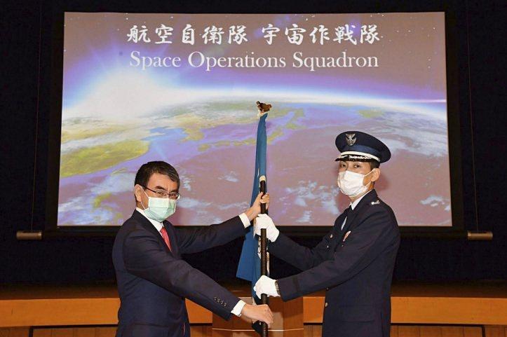 18 мая 2020 года в вооружённых силах Японии был сформирован Отряд космических операций.