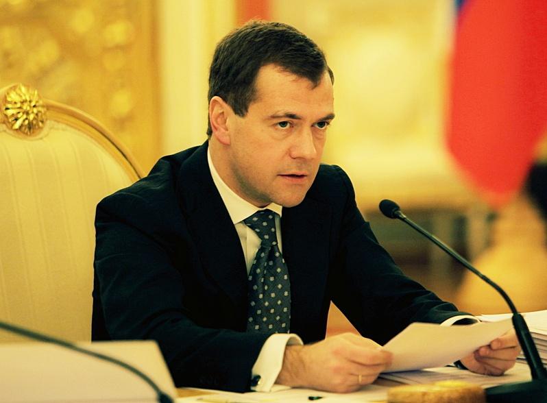19 сентября 2008 года Дмитрий Медведев утвердил «Основы государственной политики Российской Федерации в Арктике на период до 2020 года и дальнейшую перспективу».