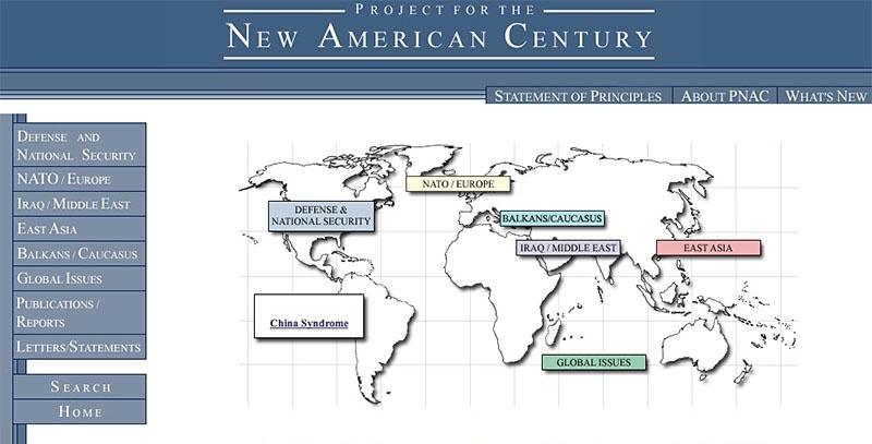 Проект «Новый американский век».