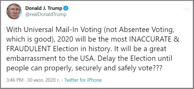 Президент США выступил с инициативой о переносе очередных выборов главы государства.