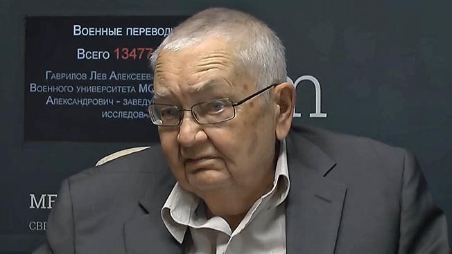 Тайная жизнь полковника Гаврилова