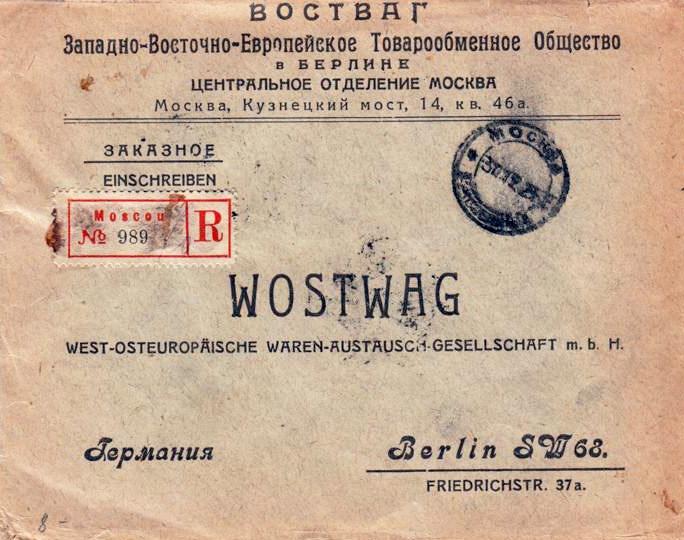 Суть обвинений в адрес Мрочковского сводилась к тому, что фирма «Востваг» оказалась «засорена шпионами».
