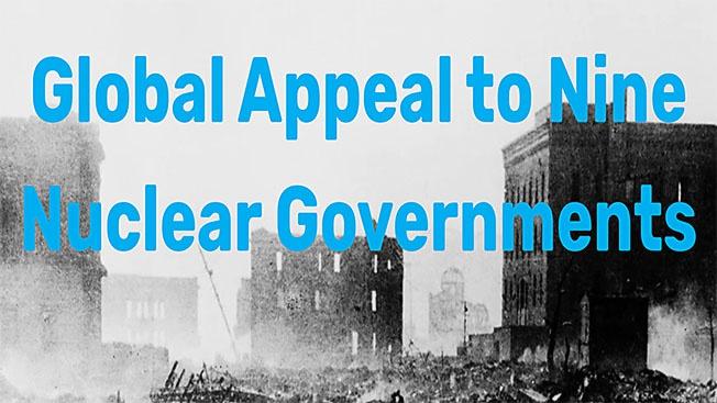 «Глобальный ядерный ноль» к 2045 году?