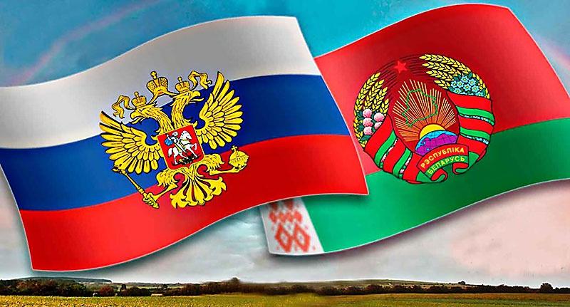 Союз Белоруссии и России реализовал свою главную миссию - не позволил разрушить многовековые связи братских народов.