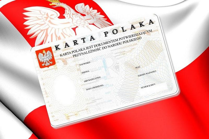 Через «карту поляка» Польша обрабатывала как белорусскую студенческую молодёжь, так и обывателей.