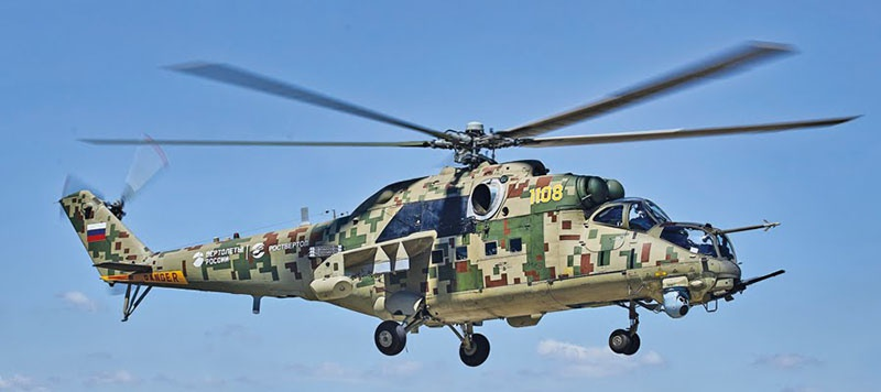 Ми-35П «Феникс» - боевая ударно-транспортная машина.
