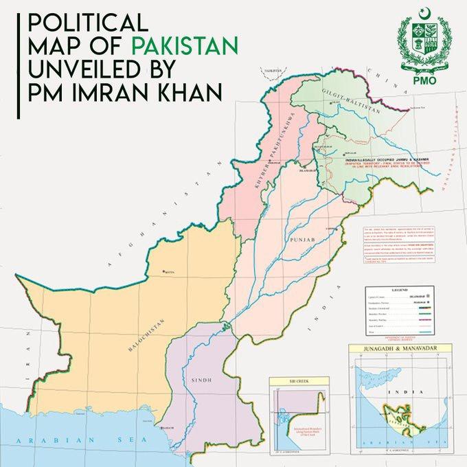 Новая карта Пакистана с включёнными территориями индийского штата Джамму и Кашмир, представленная премьер-министром Имраном Ханом.