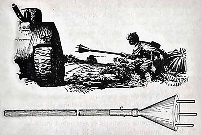 В войсках были сформированы специальные отряды, вооружённые длинными шестами с прикреплёнными на конце минами.