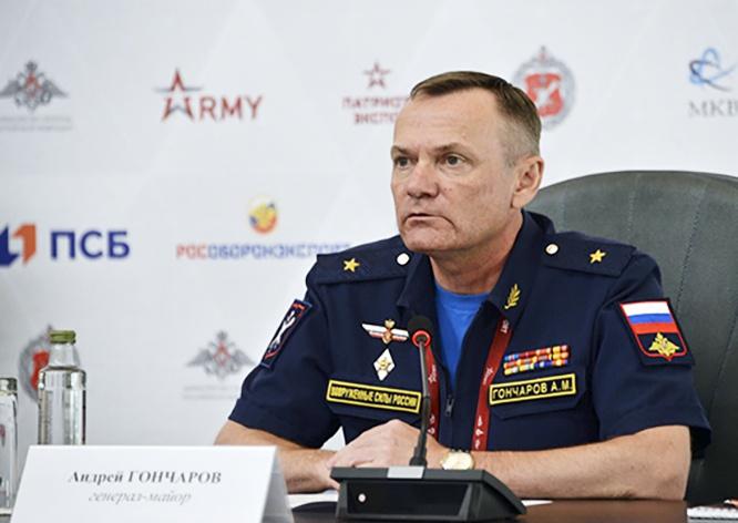 Начальник ГУНИД Минобороны России генерал-майор Андрей Гончаров.
