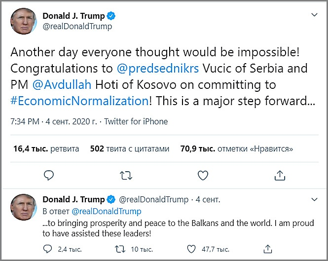 Запись Дональда Трампа в его Twitter.