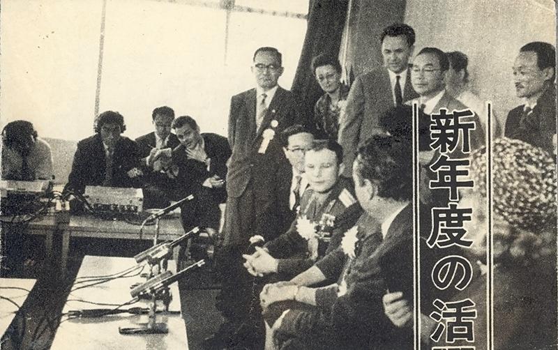 Визит Юрия Гагарина в Японию. Михаил Иванов стоит за спиной у Гагарина.